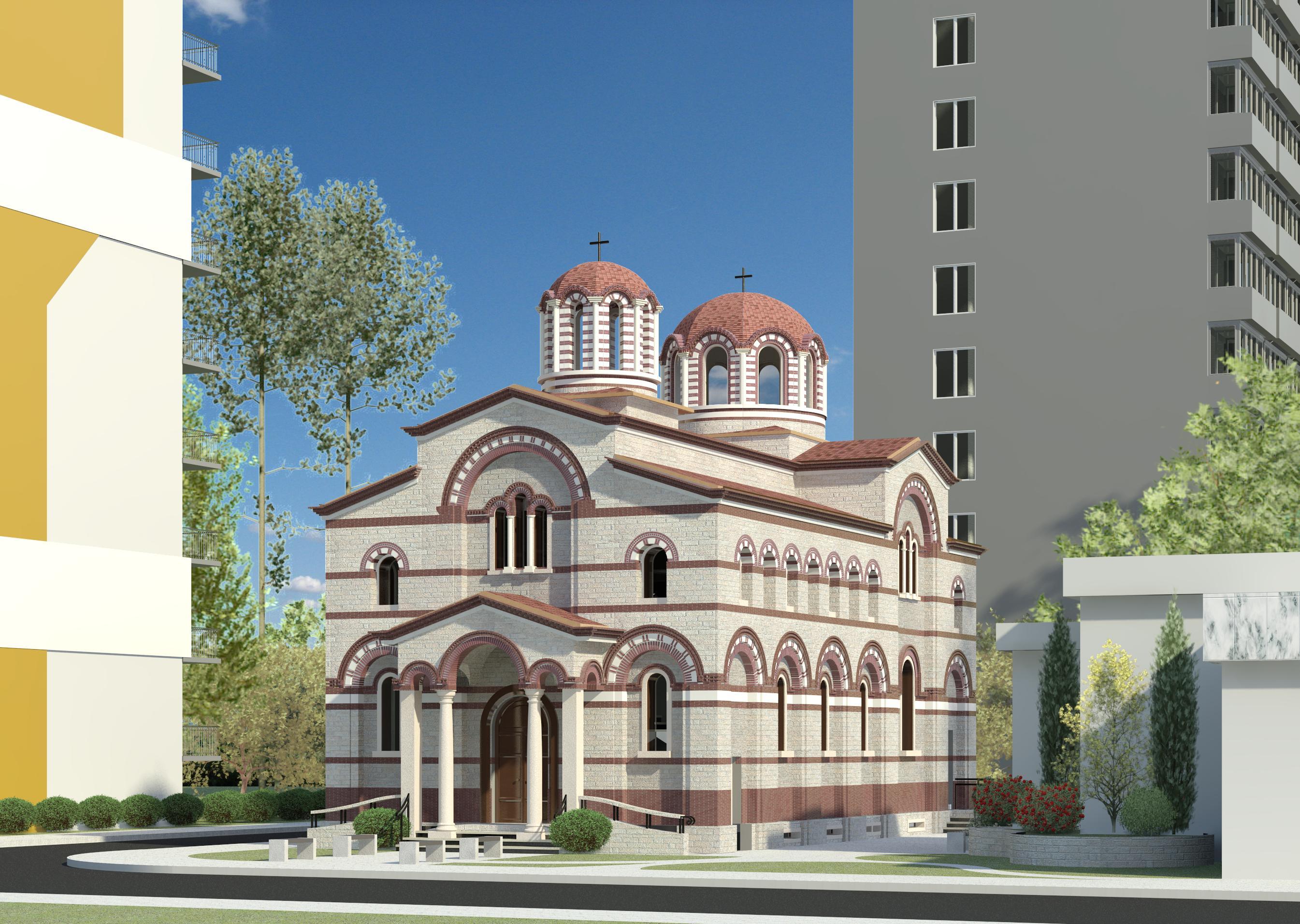 "Храм ""Св. мчк. Георги Софийски Нови"""